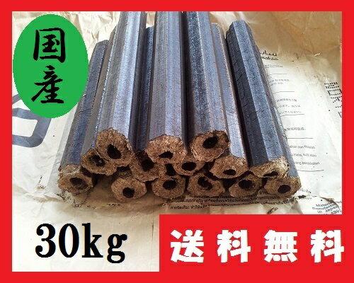 オガライト国産 15kg×2 合計 30kg キャンプ 暖炉 薪ストーブ