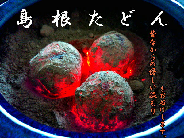 炭団(たどん)10kg 火鉢 囲炉裏 掘りこたつ 茶道 手あぶり