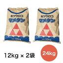 ミツウロコ豆炭 12kg×2(24kg)