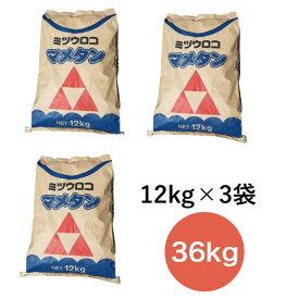 ミツウロコ豆炭 12kg×3(36kg) まめたん マメタン