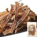 珍味 おつまみ あたりめ するめ 160g 北海道函館製造 本場の味わい 無添加 スルメ