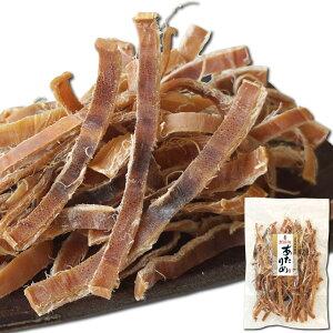 珍味 おつまみ あたりめ 160g 北海道函館製造 本場の味わい 無添加 スルメ