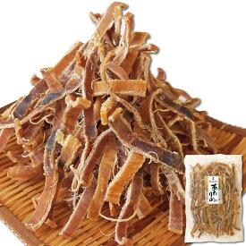 珍味 おつまみ あたりめ するめ 200g 北海道函館製造 本場の味わい 無添加 スルメ