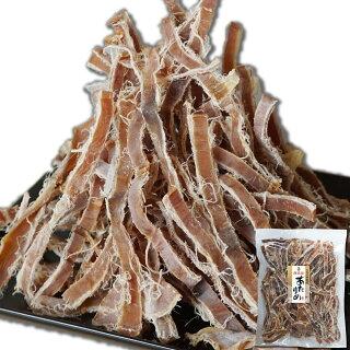 珍味おつまみあたりめ300g北海道函館製造本場の味わい無添加スルメ限界価格に挑戦業務用大容量