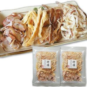 おつまみ 珍味 いかくん バラエティーセット(S) 150g×2袋 函館産 イカ薫 さきいか 薫製