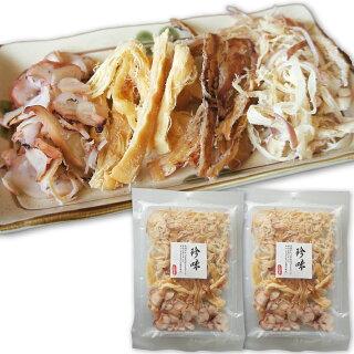 おつまみ珍味いかくんバラエティーセット(S)150g×2袋函館産イカ薫さきいか薫製
