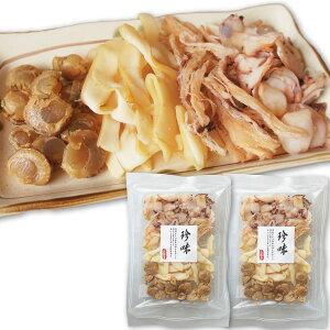 おつまみ 珍味 いかくん ホタテ バラエティーセット(Y) 120g×2袋 函館製造 イカ薫 薫製 さきいか ほたて