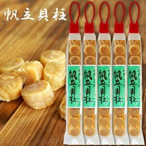 珍味 おつまみ ほたて 干し貝柱 32g×5袋 北海道産 天然 干しホタテ貝柱 黄金色 高級品 帆立 ホタテ