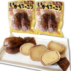 いかめし いかほっこり 4尾 じゃがいものイカ飯 函館 ご当地グルメ 常温保存で食べたいときにチンするだけ