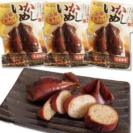 いかめし 函館窯あげ 4尾 函館製造 本場の味わい ご当地グルメ 常温保存 食べたいときにチンするだけ