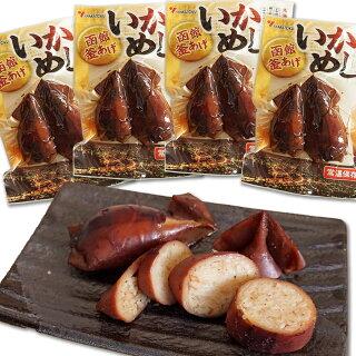 いかめし函館窯あげ8尾函館製造本場の味わいご当地グルメ常温保存食べたいときにチンするだけ