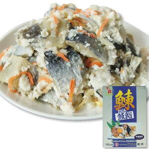 ニシン 飯寿司 500g 函館名物 鰊 飯鮨 飯ずし ギフト 石田水産