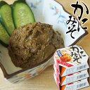 カニ ズワイガニ かにみそ 75g×3缶 カニ味噌 高級珍味 風味をのがさず詰めました 竹田食品