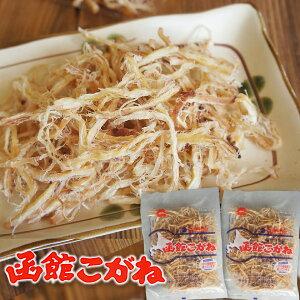 珍味 おつまみ 函館こがね 114g×2袋 本場函館伝統の味わい イカの風味・素材をそのままに