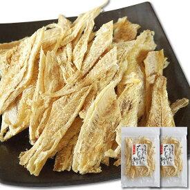 珍味 おつまみ 干し むしり 鱈 100g×2袋 タラ むき身 皮を剥いた 食べやすい
