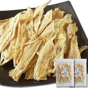 珍味 おつまみ 干しタラ むき身 たら 100g×2袋 鱈 むき身 皮を剥いた 食べやすい