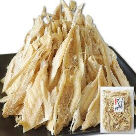珍味 おつまみ 干しタラ むき身 たら 500g タラ むしり鱈 皮をむいた 食べやすい 大容量 業務用 お徳用
