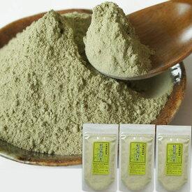 昆布 根昆布 粉末 70g×3個 函館産 真昆布 根を粉末に 無添加 自然食品 パウダー