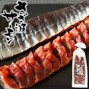 珍味 おつまみ 丸ごと 鮭とば 190g スライス 一口 さざ波サーモン 人気の鮭とば 北海道産鮭