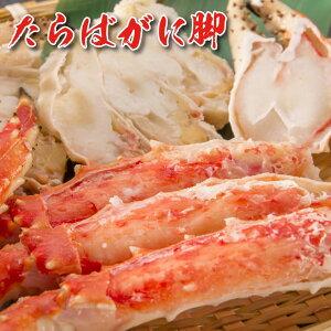 カニ タラバガニ 約800g×3肩 ボイル済 たらばがに 脚 足 タラバ カニ 蟹