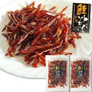珍味おつまみ鮭とばソギ300g余市鮭トバ北海道産熟練の職人が作る鮭トバ