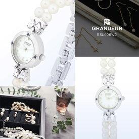 【送料無料】腕時計 レディース 白貝 ホワイトシェル サファイア ダイヤモンド パールウォッチ グランドールエレガンス Grandeur Elagance EPR006W2 時計