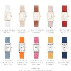 【送料無料】腕時計 レディース カラフル 革ベルト スクェア ホワイトシェル ウォッチ グランドール Grandeur ESL073 時計