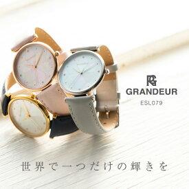 【送料無料】腕時計 うす型 レディース ウォッチ グランドールエレガンス Grandeur Elagance ESL079