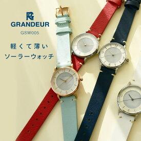【送料無料】腕時計 レディース ソーラーウォッチ グランドールエレガンス Grandeur Elagance GSW005