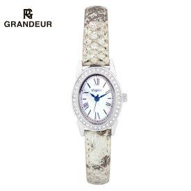 【送料無料】腕時計 レディース パイソン 本革型押ベルト 白貝 ホワイトシェル ウォッチ グランドールエレガンス Grandeur Elagance RB002T1 時計