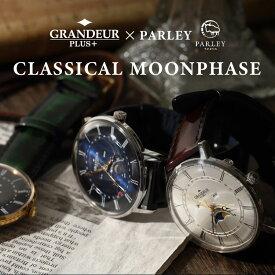 【送料無料】腕時計 メンズ ムーンフェイズ ウォッチ クラシカル ヴィンテージ トリプルカレンダー グランドールプラス GRP014 GRANDEUR PLUS+
