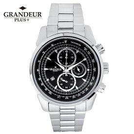 【送料無料】腕時計 メンズ クロノグラフ メタルベルトウォッチ グランドールプラス GRANDEUR PLUS+ GRP001M3