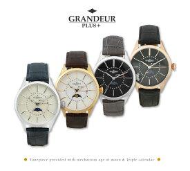 【送料無料】腕時計 メンズ ムーンフェイズ 革ベルトウォッチ クラシカル ヴィンテージ トリプルカレンダー グランドールプラス GRANDEUR PLUS+ GRP011【メーカー保証】