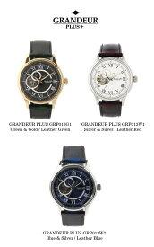 【送料無料】腕時計 メンズ ウォッチ 革工房パーリィー製 コラボ革ベルト オートマ 自動巻 オープンハート 耐衝撃性 耐磁性 グランドールプラス GRANDEUR PLUS+ GRP013