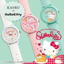 ハローキティ【KAORU x Hello Kitty】コラボウォッチ登場!ストロベリー&バニラの香り レディース&メンズ 腕時計 シ…