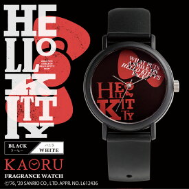 ハローキティ【KAORU x Hello Kitty】タイポverウォッチ登場!コーヒーとバニラの香り レディース&メンズ 腕時計 シリコンベルト ギフト 日本製 KAORU004K【メーカー保証】