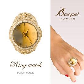 【送料無料】リングウォッチ 指輪時計 レディース メンズ ゴールドとブラック 薔薇 バラモチーフ ラヴィンブーケ LOV-IN Bouquet LVB107G1 LVB107B1 日本製【メーカー保証】