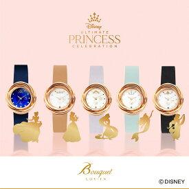 【ディズニー 】アルティメット・プリンセス・セレブレーション 腕時計 レディース ウォッチ ラヴィンブーケ LOV-IN Bouquet LVB138