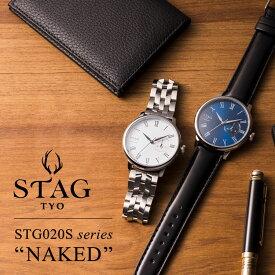 【送料無料】腕時計 メンズ 男性用ウォッチ STAG TYO スタッグ 時計 STG020 国産高性能クロノグラフムーヴメント 日本製【メーカー保証】
