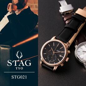 【送料無料】腕時計 メンズ 男性用ウォッチ STAG TYO スタッグ 時計 STG021 国産高性能クロノグラフムーヴメント 日本製【メーカー保証】