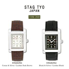 【送料無料】四角いメンズ腕時計 男性用スクエアウォッチ STAG TYO スタッグ 時計 STG015 国産高性能クロノグラフムーヴメント 日本製【メーカー保証】