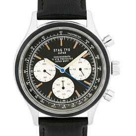 【送料無料】腕時計 メンズ クロノグラフ ヴィンテージ ダイアル ウォッチ スタッグ ティーワイオー STAG TYO STG017LT2 日本製