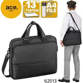エースジーン ビジネスバッグ ブリーフケース ブラック 11L コンビライト PC対応 通勤 ace. GENE 62513
