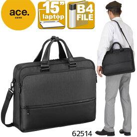 エースジーン ビジネスバッグ ブリーフケース ブラック 14L コンビライト PC対応 通勤 ace. GENE 62514