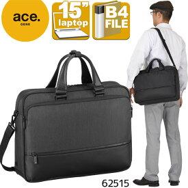 エースジーン ビジネスバッグ ブリーフケース ブラック 16L コンビライト PC対応 通勤 ace. GENE 62515