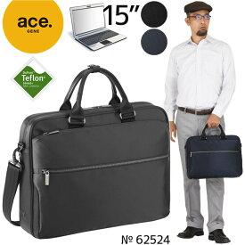 エースジーン メンズ ビジネスバッグ ブリーフケース 12L スリブライト B4/PC対応 ace. GENE 62524