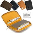 吉田カバン ポーター リフト カードケース 全4色 PORTER LIFT 822-16109
