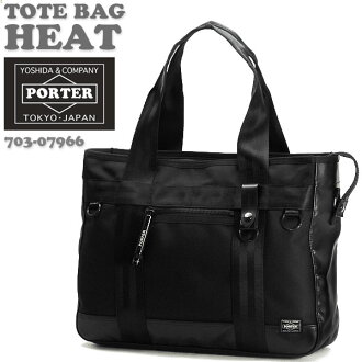 703-07966 2 porter heat expert skill tote bag / business bags Yoshida bag Yoshida bag PORTER HEAT men gap Dis gentlemen for A4