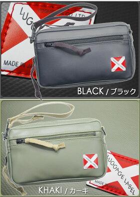 吉田カバンラゲッジレーベルライナーポーチ(L)セカンドバッグ赤バッテンエキスパンダブルブラック/カーキLUGGAGELABELLINER951-09245