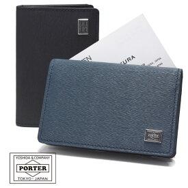 吉田カバン ポーター カレント 名刺入れ カードケース PORTER CURRENT 052-02207